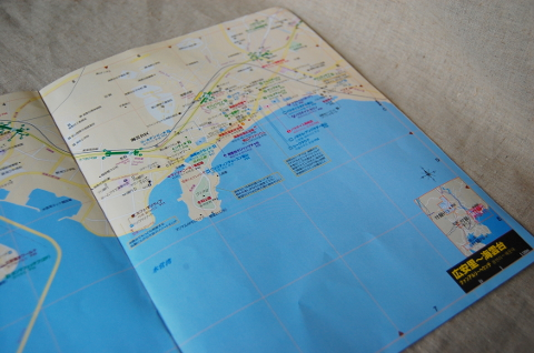 busanbook4.JPG