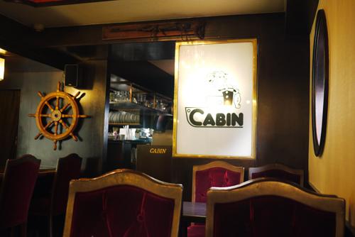 cabin02.jpg