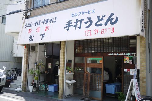 matsushi02.jpg